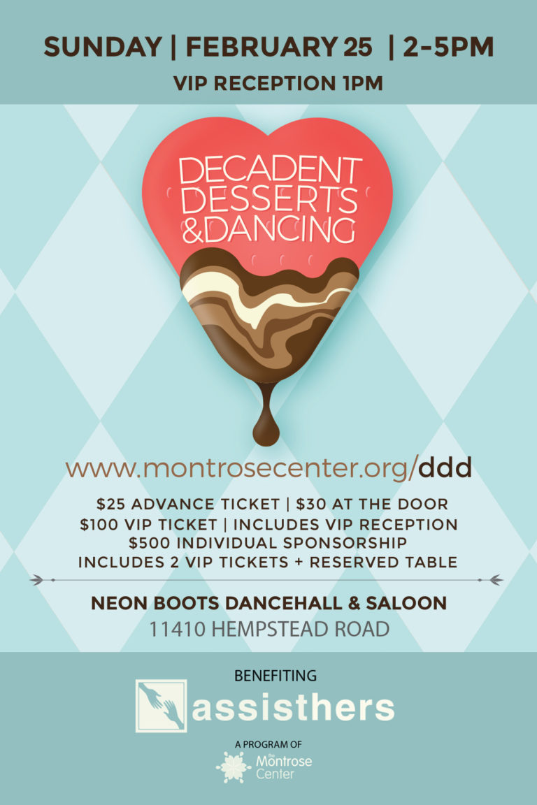 Decadent Dancing and Desserts postcard 5x7 2017