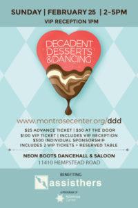Decadent Dancing and Desserts postcard 5x7 2017