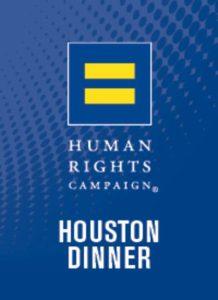 HRC Dinner