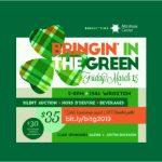 Bringin' In the Green